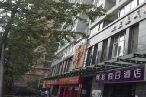 速8酒店(成都一品天下地铁站店)