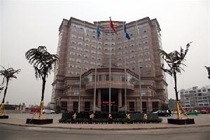 眉山青神大酒店