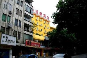7天连锁酒店(自贡十字口彩灯公园店)