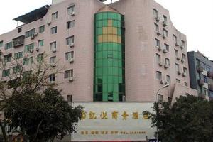 广安凯悦商务酒店