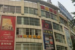 速8酒店(泸州白塔店)