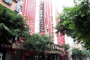 威远县石牛商务酒店(内江)