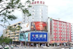广元中源快捷88酒店