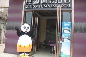 六盘水民鑫酒店