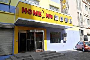 如家快捷酒店(张掖南大街店)