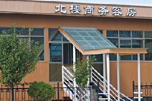 天水蓝琴酒店