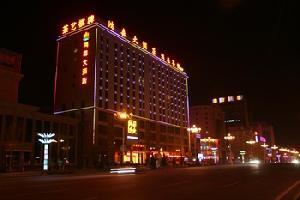 白银鸿森大酒店