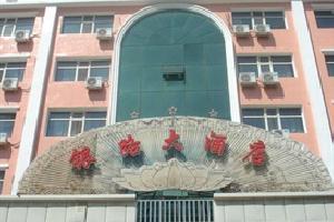 阿勒泰银路大酒店