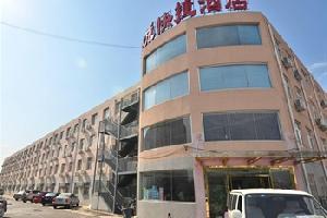 北京鑫成快捷酒店