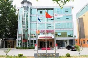 北京菲林时尚酒店