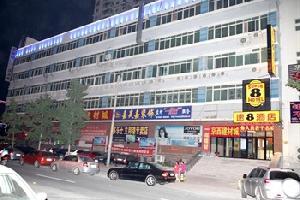 速8酒店(北京苹果园实兴大街店)
