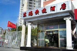 北京东瑞快捷酒店