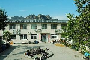 北京龙庆峡王家第一大院