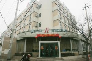 锦江之星(济南大明湖店)