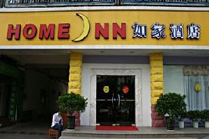 如家快捷酒店(南宁东葛路店)