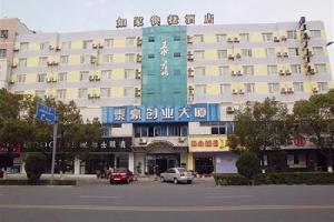 如家快捷酒店(南昌高新开发区店)