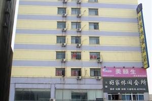 如家快捷酒店(上海北路南昌大学店)