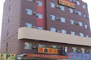 速8酒店(包头万达广场店)