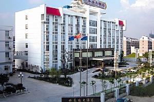 扬州恒春源大酒店
