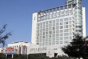 张掖华辰国际大酒店