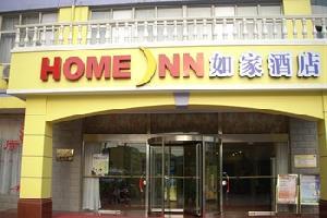 石家庄商务酒店