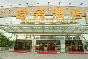 广州大学城广大商务酒店