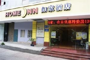 如家酒店(常州火车站和平北路店)