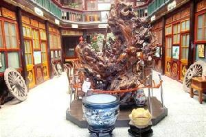北京上林国际青年旅舍