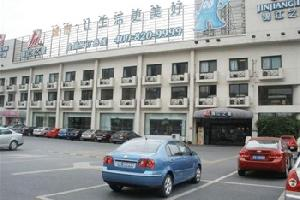 锦江之星(上海锦江乐园店)