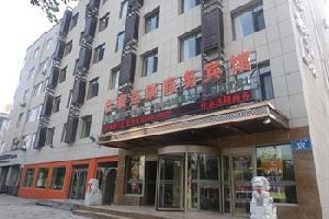 佳泰连锁商务宾馆(丹东东港店)