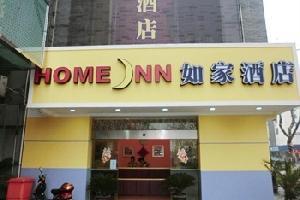 如家快捷酒店(杭州西湖解放路湖滨银泰店)