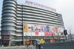 驿驻假日酒店(原杭州驿站酒店)