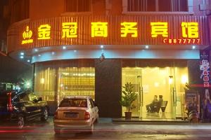 阳春金冠商务宾馆(阳江)