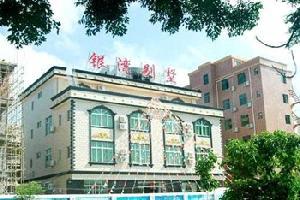 阳江银湾别墅