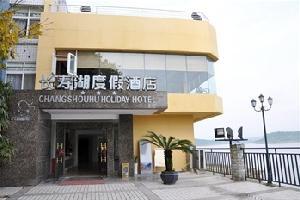 重庆长寿湖度假酒店