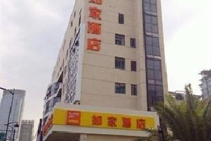 如家快捷酒店(杭州解放路建国路店)