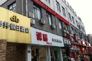 杭州都邦假日酒店