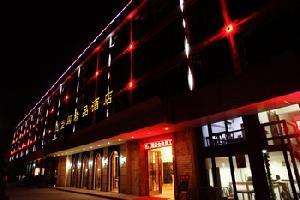 宁波逸兰阁精品酒店