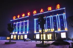 浦江平七香格里拉大酒店