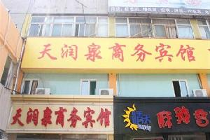 雅悦酒店(济南山大西门店)