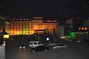 淄博周村宾馆(原嘉周宾馆)