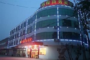 枣庄鹏程商务宾馆