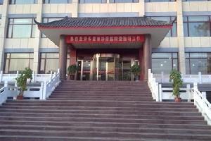 枣庄台东大酒店