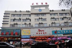韶山水利宾馆