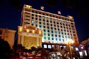 娄底宏腾大酒店