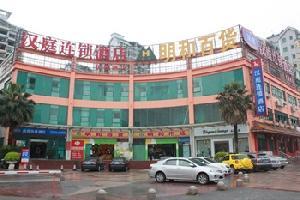 汉庭珠海拱北富华里酒店(原九洲大道店)