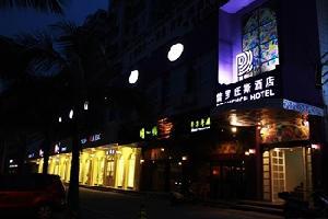 湛江普罗旺斯酒店