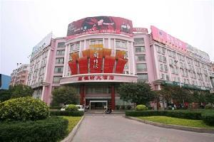 潮州兰桂坊大酒店