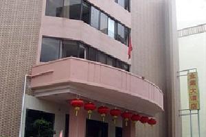 台山上川岛金叶大酒店