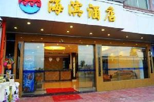 汕尾红海湾海滨酒店